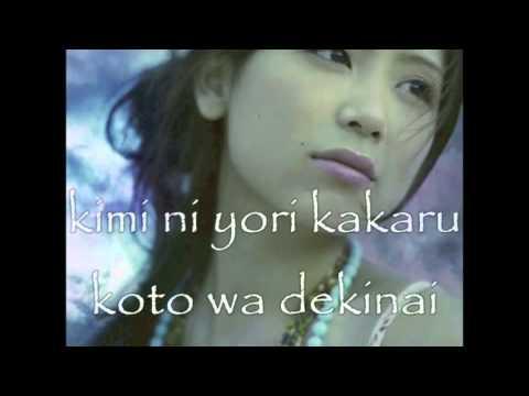 Ayaka Mikazuki Instrumental With Lyrics