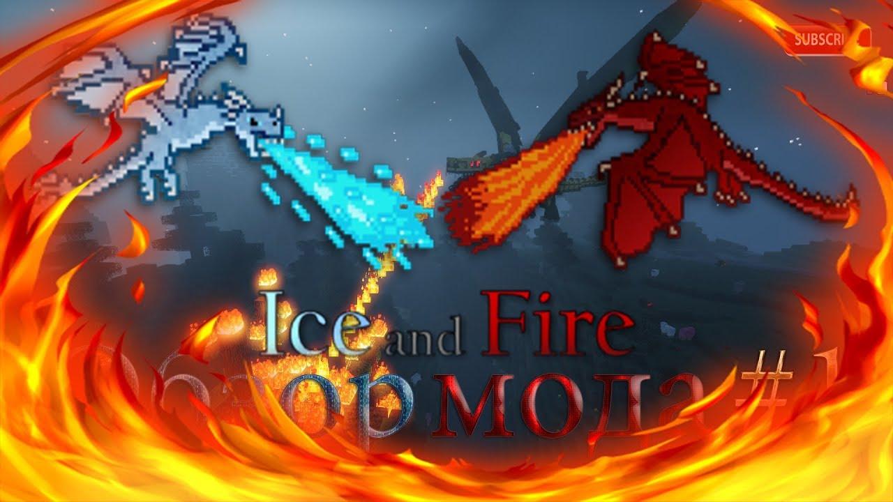 Обзор мода Ice and Fire часть 1 1 12 2 | девушка огонь мода