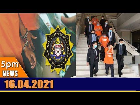 THISAIGAL TAMIL NEWS 5PM 16.04.2021 : அந்நியத் தொழிலாளர்  தருவிப்பு கூடாது