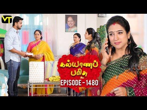 KalyanaParisu 2 - Tamil Serial | கல்யாணபரிசு | Episode 1480 | 11 January 2019 | Sun TV Serial