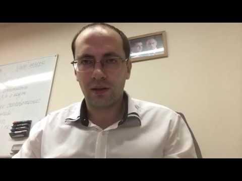 видео: Регистрация договора аренды нежилого помещения