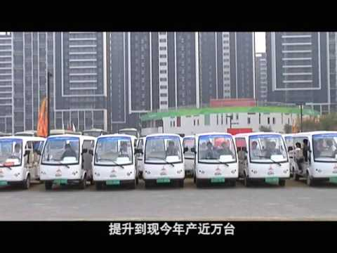 Presentation of Guangzhou Langqing Electric Vehicle Co., Ltd