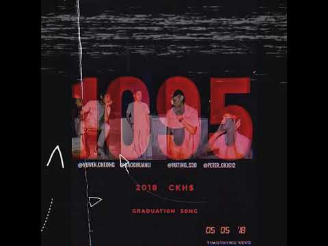 1095 -建國中學第70屆畢業歌徵選作品(feat.徐建國校長,時之凱主席)(CKHS70th Graduation song)(Official Audio)(中文字幕)
