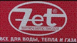 Затвор поворотный Баттерфляй IVR - ЗЕТ КЛИМАТ(Затвор поворотный Баттерфляй IVR - для воды и газа. Интернет магазин трубопроводной и запорной арматуры:..., 2014-09-16T11:54:29.000Z)