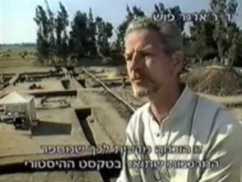 תיבת נוח ויציאת מצרים