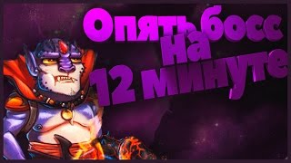 Лион / Lion в Angel Arena Black Star Dota 2 Reborn Пофикшено
