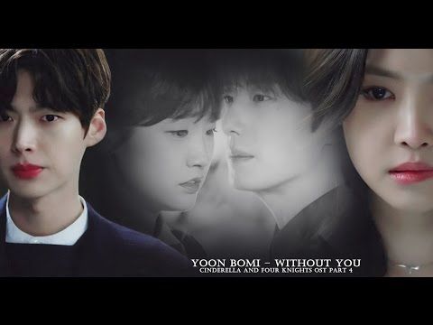 Without You || Cinderella and Four Knights  / [legendado PTBR]