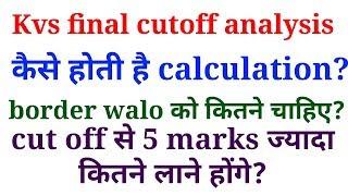 Kvs prt final cutoff analysis|kvs expected cutoff| Tcf Prateek malik