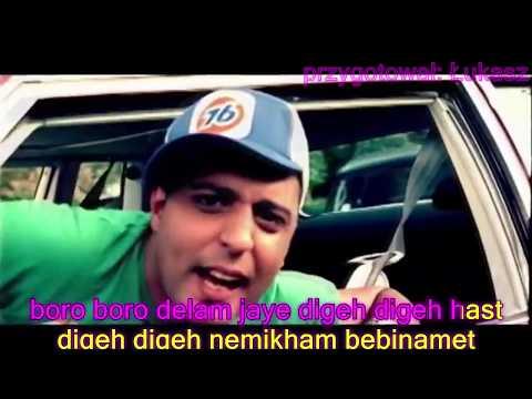 Arash - Boro Boro karaoke best version