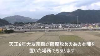 私のビデオ2  和田越え古戦場[西郷軍が組織的に戦った最後の決戦場]