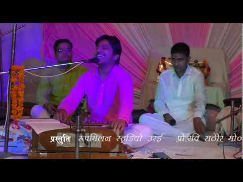 Mera dil tujpe kurba muraliya bale re bhajan live performance