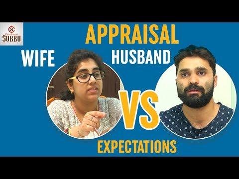 Husband Vs Wife Appraisal Expectations | Latest Telugu Comedy Videos | Chandragiri Subbu | Amrutha