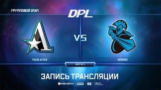 Team Aster vs NewBee, DPL Season 6 Top League, bo2, game 2 [JAM & Inmate]