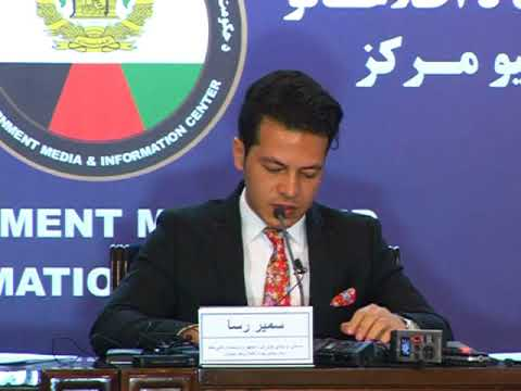 The press conference of Office of Senior Adviser to the President in Banking and Finance, at GMIC