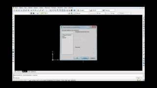 Создание блока в AutoCAD со свойствами масштабирования