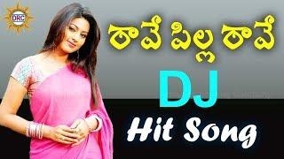 Raave Pilla Raave Dj Hit Song | Folk Special | Disco Recording Company