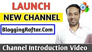 Channel Introduction Video - Blogging Raftar