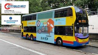 [Citybus: 608 Kowloon City to Shau Kei Wan] Alexander Dennis Enviro500 MMC 12.8M Euro5 (6386/UM1993)