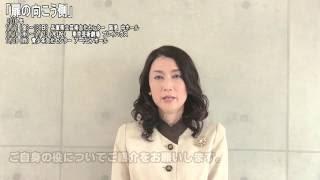 『扉の向こう側』 作:アラン・エイクボーン 演出:板垣恭一 出演:壮 ...