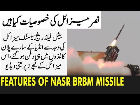 Features of Nasr BRBM Missile Pakistan Tested Improved Nasr Missile