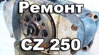 CZ 250/500. Ремонт кикстартера, сцепление.