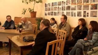 В ДНР стартовал конкурс сценариев игровых фильмов