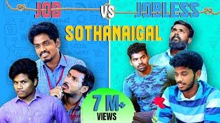 Job vs Jobless | Sothanaigal