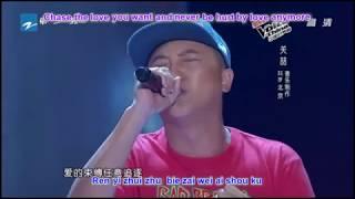 Download Lagu Grady Guan Zhe 关喆 - Ling Wu 领悟 with pinyin lyrics and english subtitle mp3