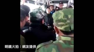 北京市公安局副局長在巴士上與老兵代表的對話