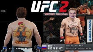 Мэддисон играет в UFC 2