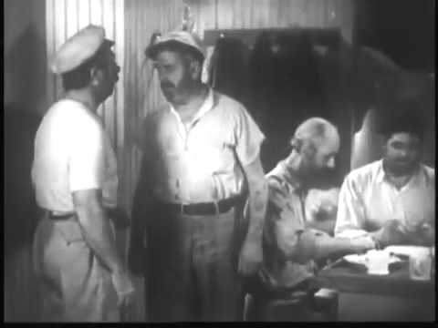 Out Of Singapore 1932 Cult Classic