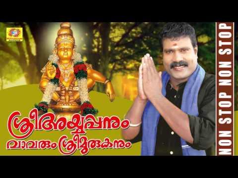 Ayyappa Non Stop Devotional Songs | Sree Ayyappanum Vavarum Sree Muruganum | Hindu Devotional Songs