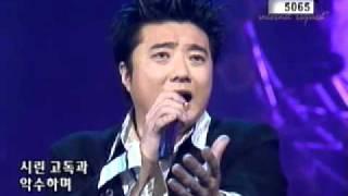캔 (Can) - 내 생애 봄날은 (2002.03.07)
