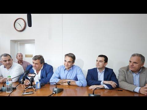 Κυριάκος Μητσοτάκης: Η Νέα Δημοκρατία θα κερδίσει τις εκλογές όποτε και αν γίνουν