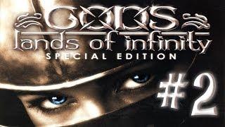 Gods: Lands of Infinity SE - Part 2, Eurika
