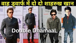 According to sources Shahrukh Khan has double role in Dwarf movie. This is going to be interesting
