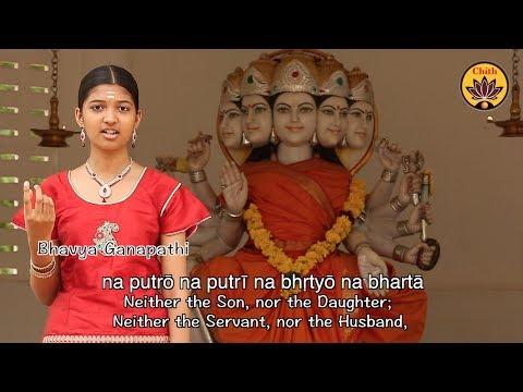 Bhavani Ashtakam - Bhavya Ganapathi - 'Vande Guru Paramparaam'