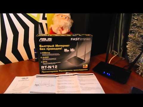 Обзор Wi-Fi роутер Маршрутизатор Asus RT-N12