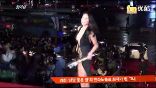 楓林晚 韓國性感美女熱舞電影節走光女星不小心摔倒兩點盡露