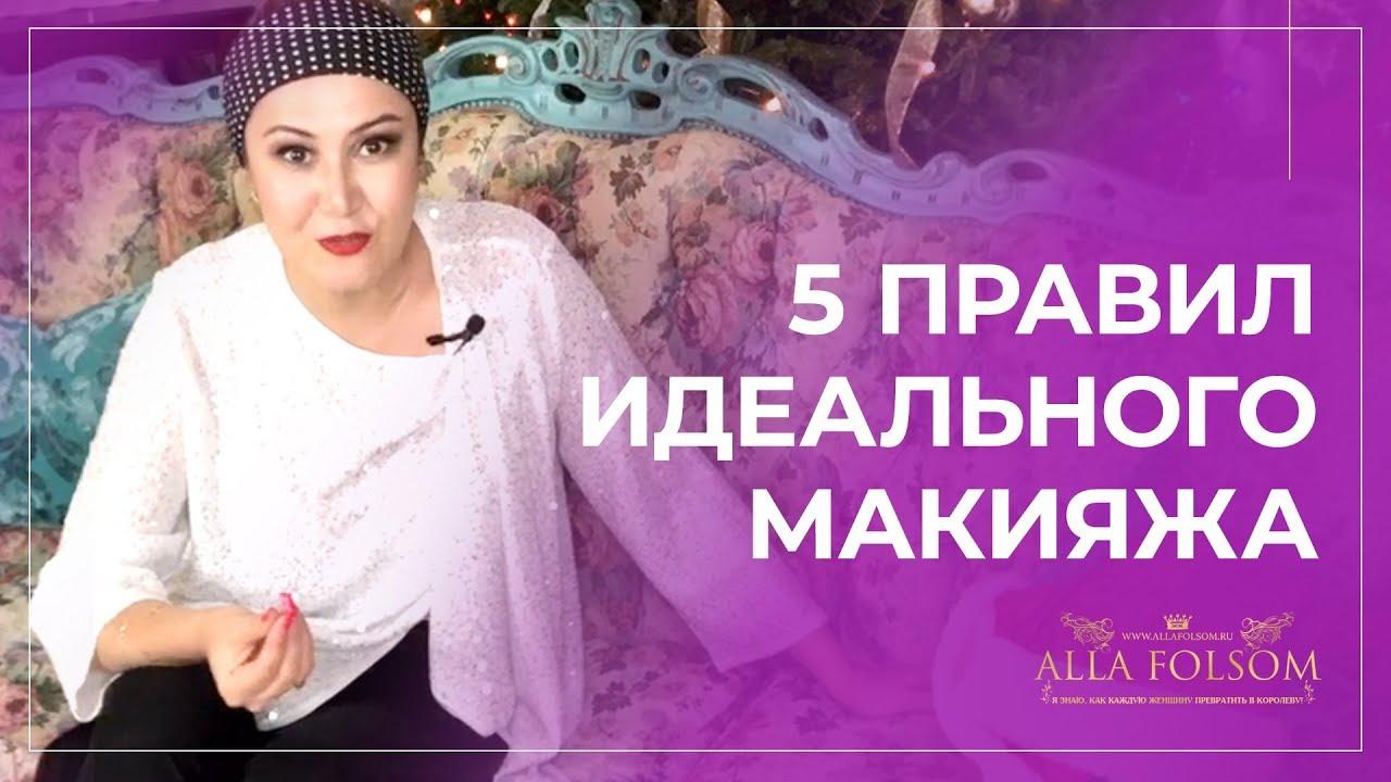 Секреты макияжа, которые должна знать каждая женщина рекомендации