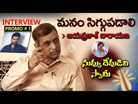 Lok Satta Jaya Prakash Narayana Latest Interview Promo | Spotlight With Sandeep | Eagle Media Works