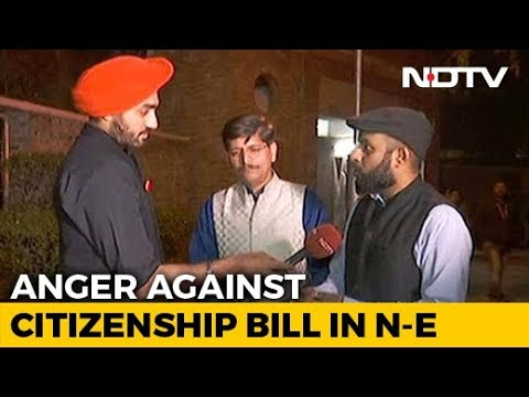 Will Citizenship Bill Harm The BJP In Northeast? Mp3