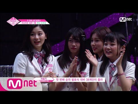 ENG SUB] PD48 48 Special - Hidden Box Mission | Kim Doa (FENT) vs