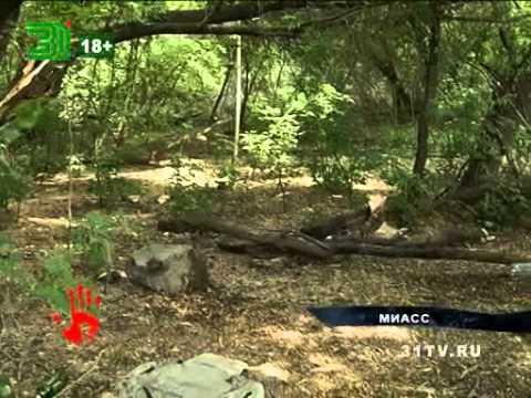 Годовалого ребенка оставили умирать в лесуиз YouTube · Длительность: 22 с  · Просмотров: 253 · отправлено: 5-5-2014 · кем отправлено: Russia