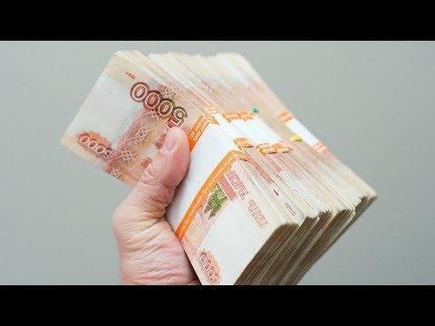 Как забрать деньги из пенсионного фонда