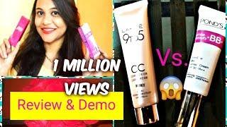 ♥Ponds BB Cream Vs. Lakme CC Cream♥ | Comparison Between BB Cream and CC Cream  | SuperBeautyDezires