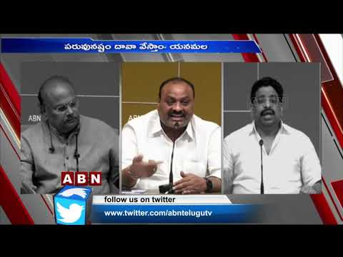 TDP Leaders Serious Comments On AP CM YS Jagan Over IT Raids In AP | ABN Telugu teluguvoice