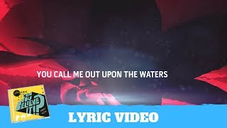 Baixar Oceans (Where Feet May Fail) Lyric Video - Hillsong Kids