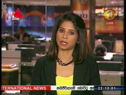 News1st Sinhala Prime Time, Saturday, September 2017, 10PM (16-09-2017)