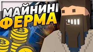 ДЕЛАЮ МАЙНИНГ ФЕРМУ НА РП ЛАЙФ СЕРВЕРЕ В UNTURNED